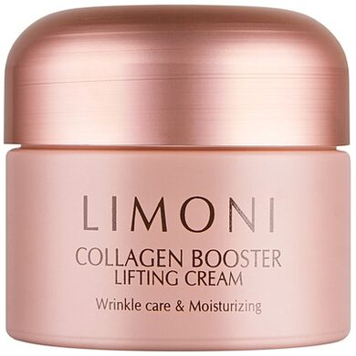 Косметика LIMONI - Лифтинг - крем для лица с коллагеном LIMONI СOLLAGEN BOOSTER LIFTING CREAM 50 ml